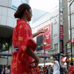 フェスタ町田2017エイサー祭り